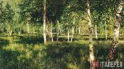 Levitan Isaaс. Birchwood. 1889