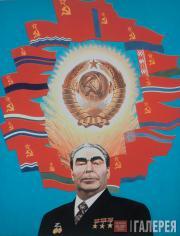 Советский космос. 1977
