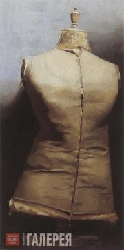 Paula Rubino. Mannequin, Size 46. 1999