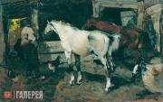 Скаковые лошади. 1946