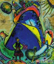 Kandinsky Wassily. Accordion Player. 1917