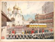 Procession from the Cathedral of the Dormition. The Coronation of Emperor Nichol