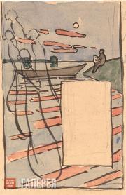 Borisov-Musatov Viktor. Untitled (Sketch). Detail. 1895