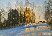 Yuon Konstantin. Winter Sun. Ligachevo. 1916