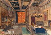 "Golovin Alexander. The Palace for the Princess. Set design for ""The Mermaid"" ope"