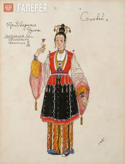 "Golovin Alexander. Costume design for the Court Ladies I, ""The Nightingale"". 191"