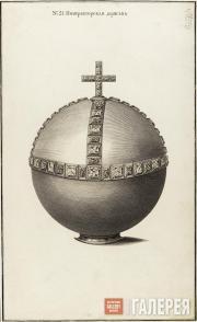 Соколов Иван. № 21. Императорская держава. 1744