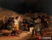 Франсиско Хосе де Гойя-и-Лусьентес. 3 мая 1808 года, или Расстрел повстанцев в М
