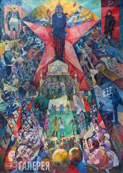 Фогелер Генрих. Интернациональная Красная помощь. 1924