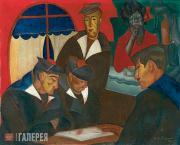 Grigoriev Boris. Sailors at a Cafe, Boui Bouis.
