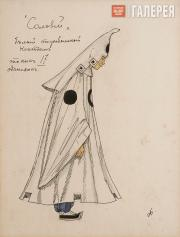 Golovin Alexander. Costume design for an Attendant at the Funerary Procession, ""