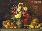Khrutsky Ivan. Fruit and Flowers. 1839