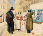 Ivanov Alexander. A Man selecting a Ring for His Bride. 1839