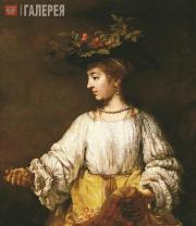 REMBRANDT Harmenszoon van Rijn. Flora