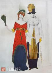 Léon BAKST. A fantasy on modern costume. 1910