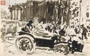 """Repin Ilya.  """"1917."""" At  the Kazan Cathedral. 1917"""