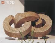 Li Rihuang. New Ideas. 2003