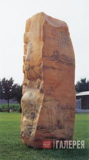 Ли КЬЯНФЕНГ. Скала с китайским пейзажем. 2001