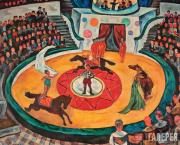 Yegoshin German. Circus. 1962