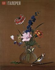 Tolstoy Fyodor. Bunch of Flowers, a Butterfly and a Bird. 1820