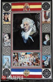 Salakhov Tahir. Pablo Picasso. Dedication. 2014