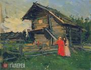 Константин КОРОВИН. Сарай. 1900
