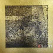 """Alexander YASTREBENETSKY. Series """"Archaeology""""-2"""