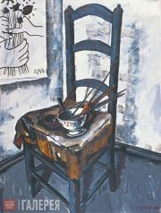 Salakhov Tahir. A Chair. Picasso's Palette. 1989