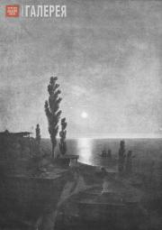 "Kuindzhi Arkhip. ""A Tatar Village on Crimea's South Coast by Moonlight"" (1868, p"