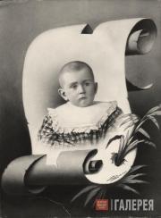 Golovin Alexander. Yury Bakhrushin in childhood. 1897