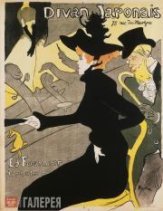 Toulouse-Lautrec Henri. Japanese Settee (Divan Japonais). 1893