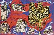 Татьяна Маврина. Эскиз обложки к «Сказке о Золотом петушке». 1971Mavrina Tatyana
