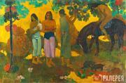 Gauguin Paul. RU PERU PE (Fruit Gathering in Tahiti). 1899