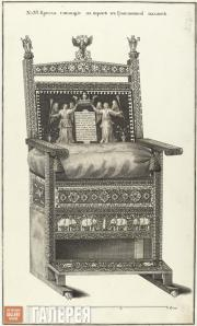 Sokolov Ivan. No 33. The Throne Chairs in the Faceted Chamber. 1743-1744