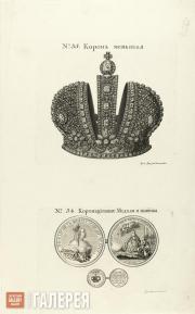 Качалов Григорий. № 35. Корона меньшая. 1743–1744
