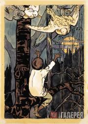 Polenova Yelena. Ducks Saving Philipko. 1896-1897