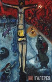 Chagall Marc. Resurrection. 1937–1948