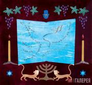 Verhovsky Lora. Ten Commandments. 2006