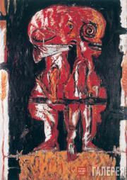 Ralf Kerbach. Twins. 1984