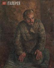 Falk Robert. Beggar. 1924