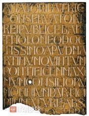 Мастерская Микелоццо. Табличка с надписью с гробницы Бартоломео Арагацци.