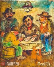 David Burliuk. Four Men Playing Cards. Undated