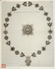 Sokolov Ivan. No 41. The Order of St. Andrew with a Star. 1744
