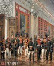 Karl Piratsky. Courtiers and Military Personnel in the 1812 Portrait Gallery in