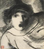 Chekrygin Vasily. Screaming Woman. 1920