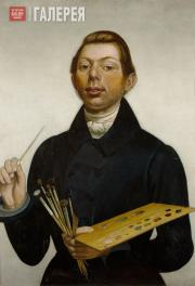 Charushin Dmitry. Self-portrait with a Palette. 1837