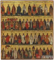 The Menology. November. 16th century