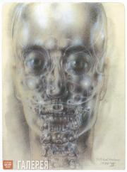 Tchelitchew Pavel. Interior Landscape VII (Skull). 1949