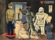 Griebel Otto. People from Various Materials. 1923