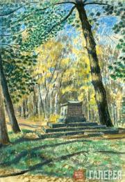В.Э. БОРИСОВ-МУСАТОВ.  Под тенью сосен. 1904